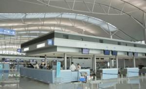 aéroport Ho Chi Ming comptoir Air france